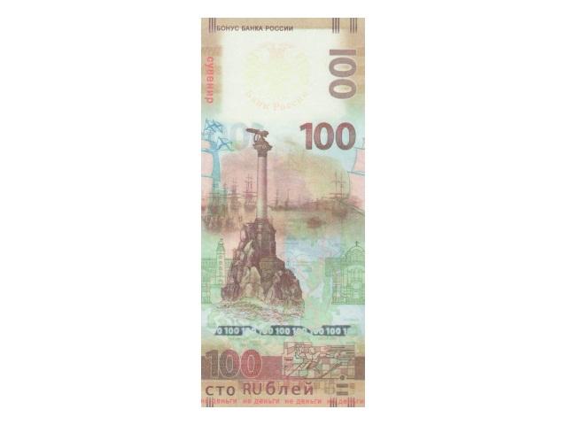 Деньги сувенирные 100 руб Everest print 58621