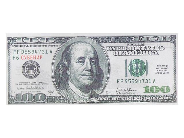 Деньги сувенирные 100 долларов Everest print 58623