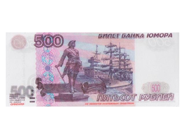 Деньги сувенирные 500 руб Everest print 58622