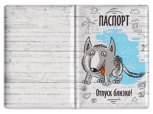 Обложка для паспорта Отпуск близко Miland ОП-3431