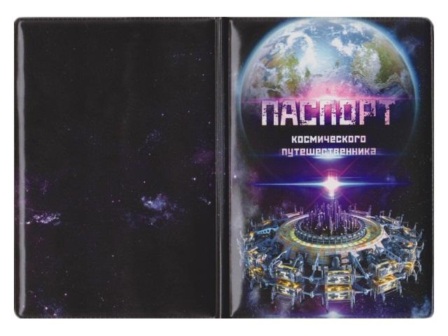 Обложка для паспорта Космический путешественник Miland ОП-3429