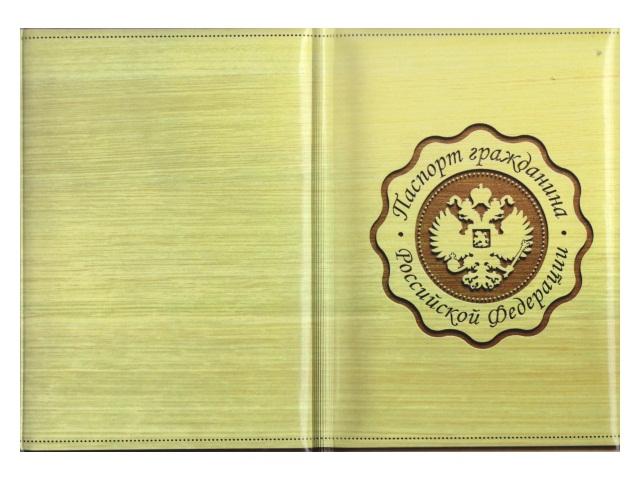 Обложка для паспорта Дерево Miland ОП-7347