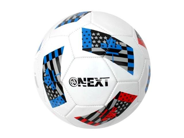 Мяч футбольный Next SC-2PVC350-6