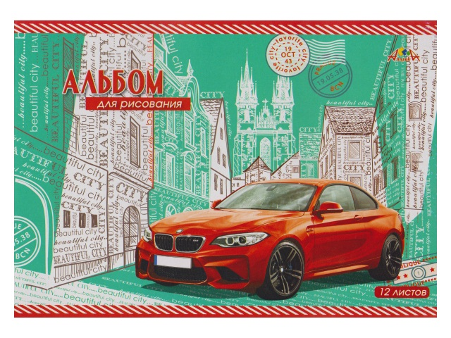 Альбом 12л А4 на скобах Красный автомобиль 100 г/м2 Апплика С0223-48