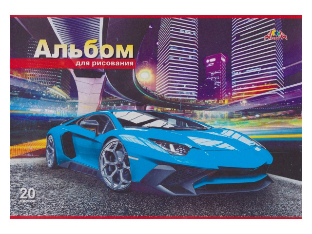 Альбом 20л А4 Апплика на скобах Синий спорткар 100 г/м2 С0218-56