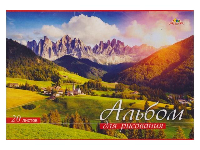 Альбом 20л А4 Апплика на скобах Альпийский луг 100 г/м2 С0218-58