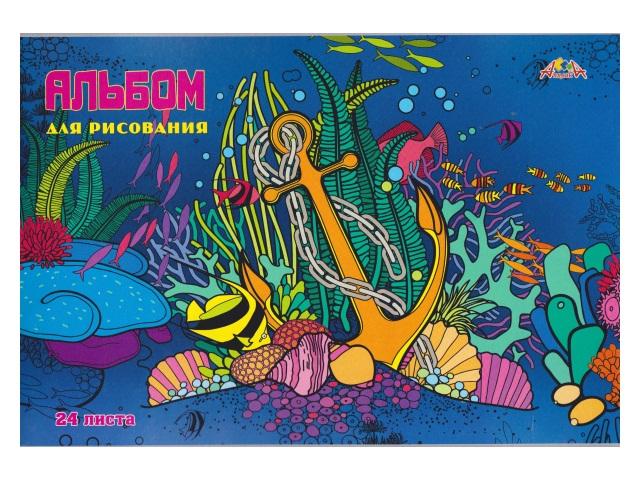 Альбом 24л А4 Апплика на скобах Подводный мир 100 г/м2 С4591-02