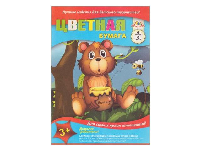 Бумага цветная А4  6л 6цв односторонняя на скобах Медвежонок с медом С2762-01