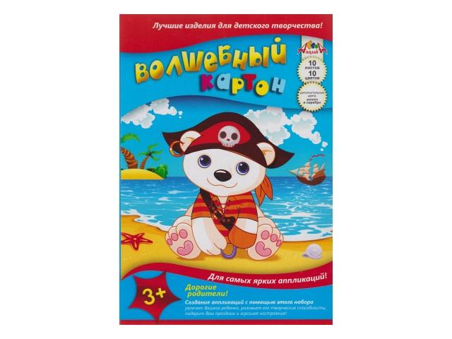 Картон цветной А4 10л 10цв односторонний Мишка-пират Апплика С0010-13