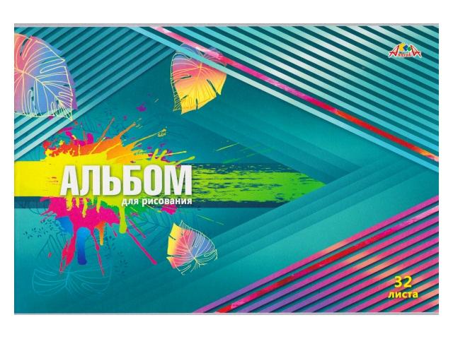 Альбом 32л А4 на скобах Яркие краски 100 г/м2 Апплика С0226-53
