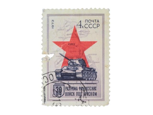 Наклейки 16*27см Почтовая марка Miland 9-99-0020