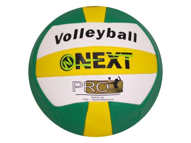 Мяч волейбольный Next VB-2PVC280-4