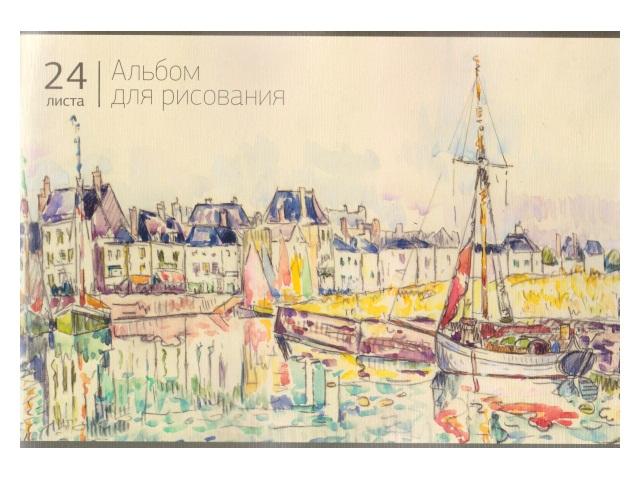 Альбом 24л А4 на скобах Парусная лодка/Лиловый пейзаж 100 г/м2 ЕАС-9086-2