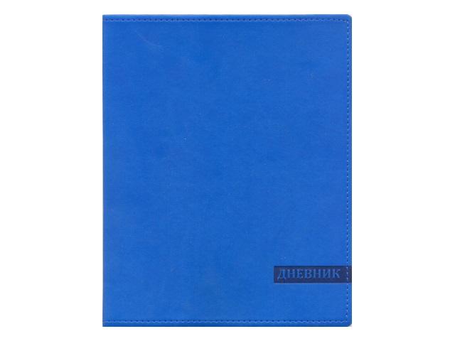 Дневник 1-11кл кожзам Голубой Апплика С2949-09
