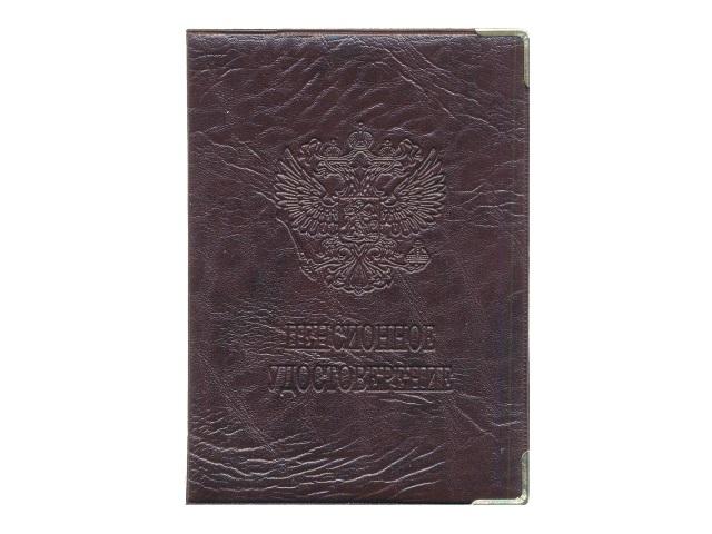 Обложка для пенсионного удостоверения кожзам Герб Имидж 2.12ГК