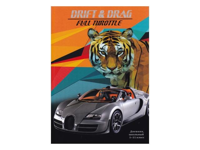 Дневник 1-11кл тв/переплёт Спорткар и тигр Profit Д40-2431
