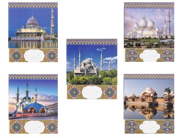 Тетрадь 12л клетка Знаменитые мечети Profit 12-1864