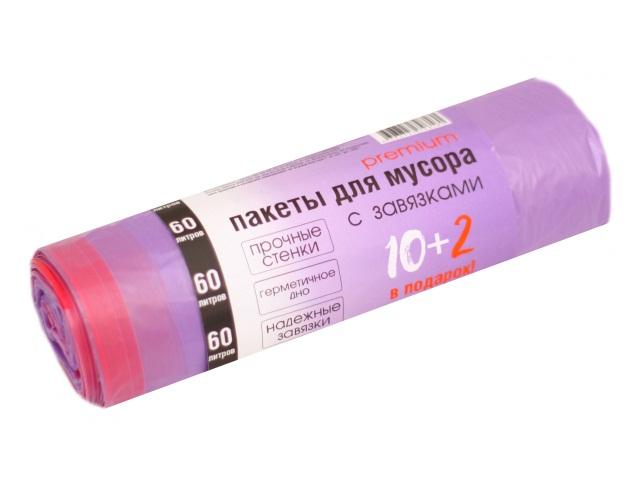 Пакеты для мусора  60л  10 шт. цветные с завязками Premium Крымпласт 41/013