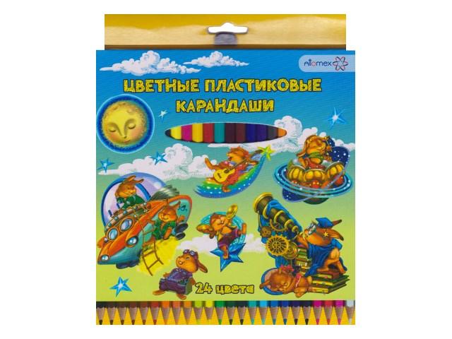 Карандаши цветные 24цв Attomex Радуга шестигранные пластик 5024611