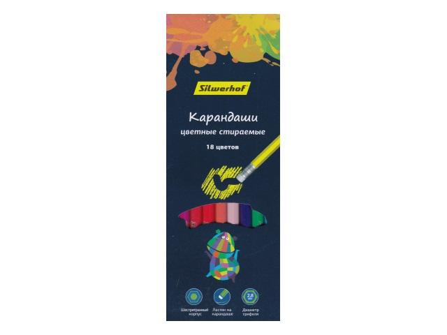 Карандаши цветные 18цв Silwerhof Цветландия шестигранные с ластиком 134209-18