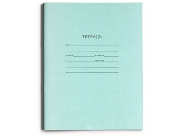 Тетрадь 24л клетка Стандарт Prof Press 24-5753