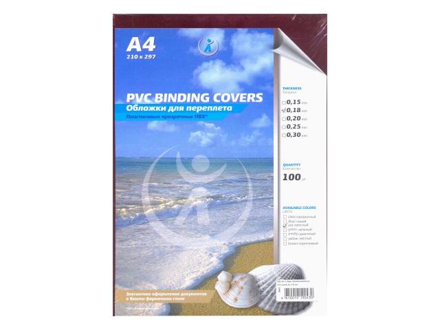 Обложки для брошюровки А4 180мкм красные прозрачные 3643