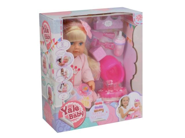 Кукла Yale Baby 43см Happy Birthday с аксессуарами BLS005L