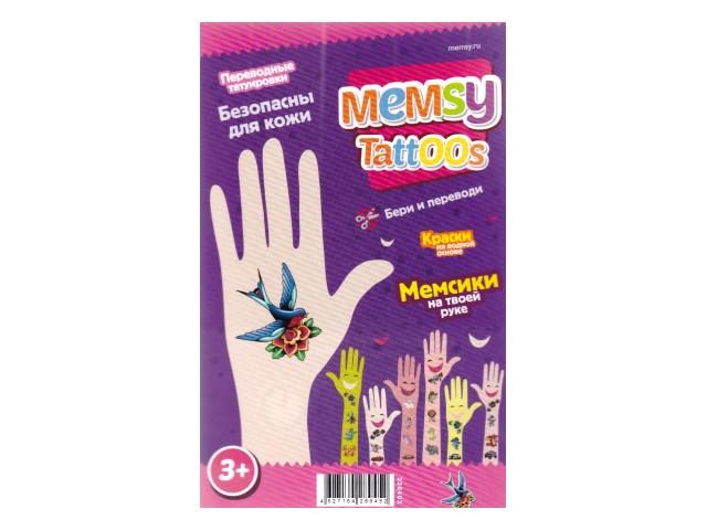 Наклейки тату Memsy Ребята 230403