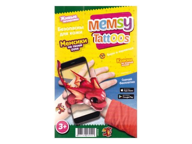 Наклейки тату Memsy 3D 230401