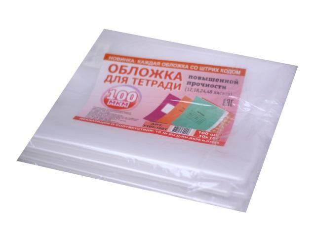 Обложки для тетрадей 100мкм 20.8*34.8см повышенной прочности У100-100Т