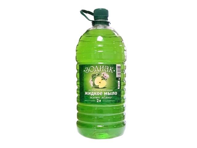 Мыло жидкое 2л Зеленое яблоко Зодиак