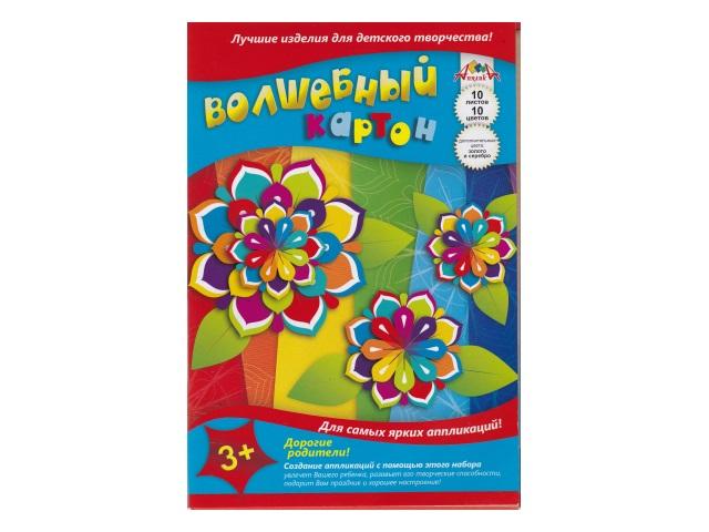 Картон цветной А4 10л 10цв односторонний Радужные цветы С0010-14