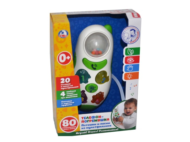 Телефон на батарейках Умка 1507T036-R
