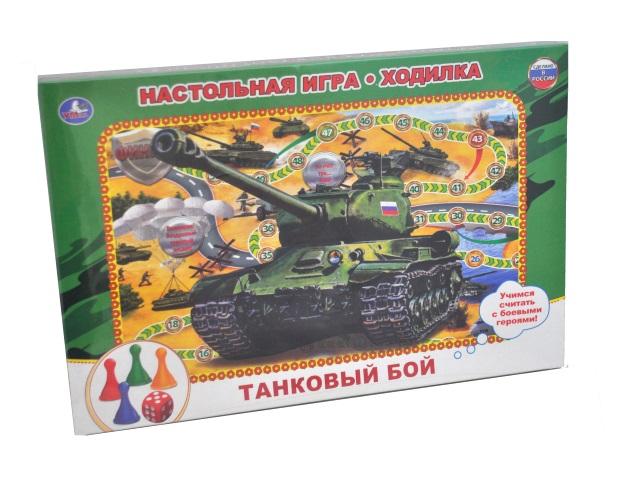 Настольная игра-ходилка Танковый бой Умка