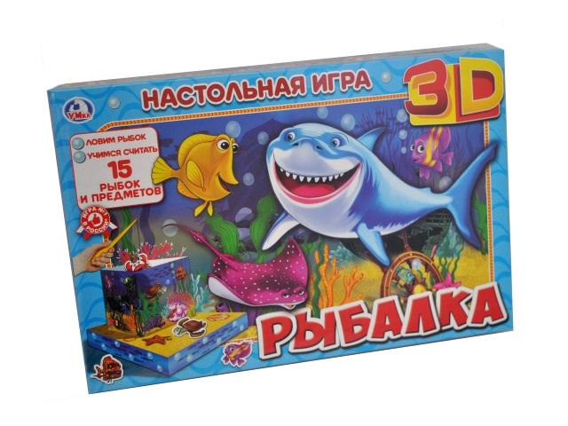 Настольная игра Рыбалка 3D на магнитах Умка
