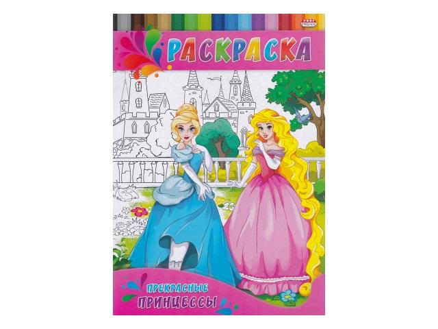 Раскраска А4  4л Для малышей Прекрасные принцессы Prof Press Р-0146
