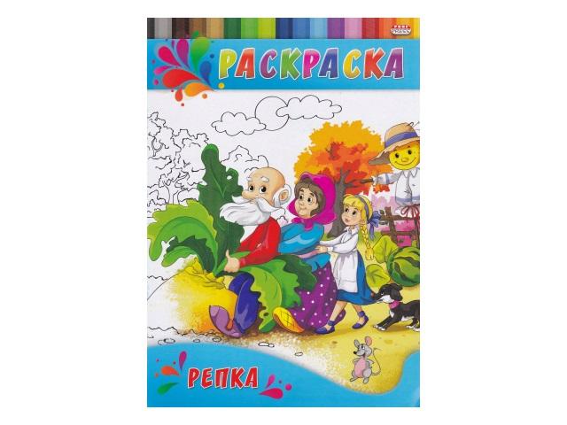 Раскраска А4  4л Для малышей Репка Prof Press Р-0336