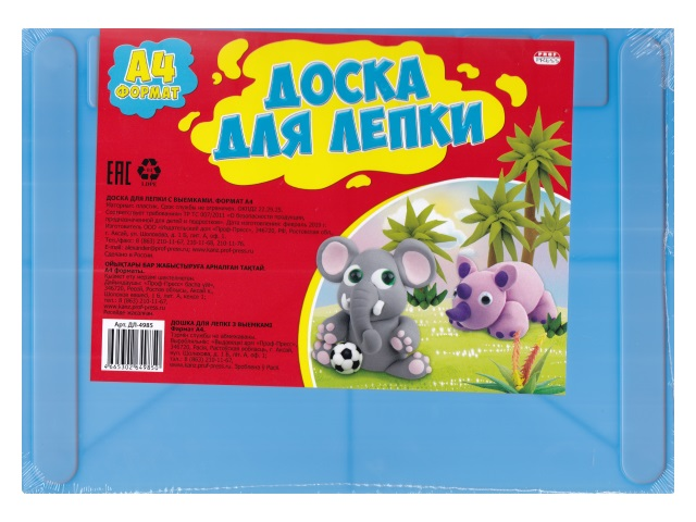 Доска для пластилина А4 с выемками Prof Press ДЛ-4985
