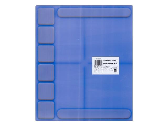 Доска для пластилина А5 с выемками Profit ДЛ-4989