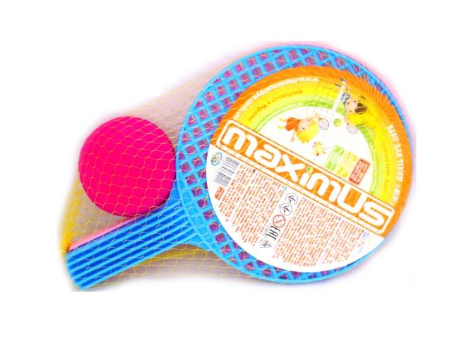 Теннисный набор 2 ракетки мяч Maximus 5212