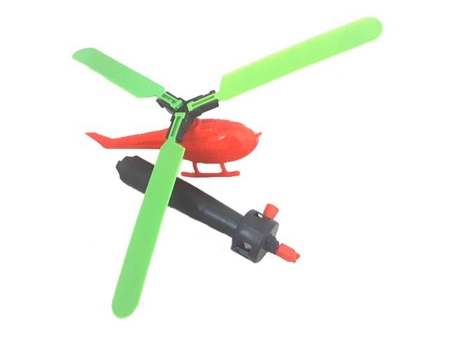 Запускная игрушка Вертолет 9см