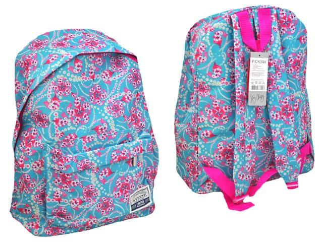 Рюкзак 40*30*14см мятный DeVente 7034950