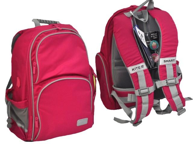 Ранец школьный Kite Smart 38*28*15см розовый + подарок K19-702M-1