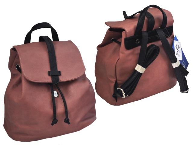 Рюкзак кожзам Kite 26*27*16см розовый K18-2540-2
