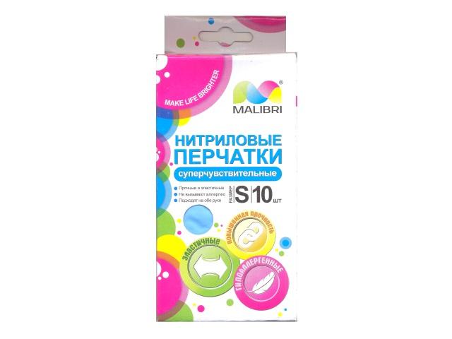 Перчатки нитриловые 10 шт. Malibri размер S 1002-011