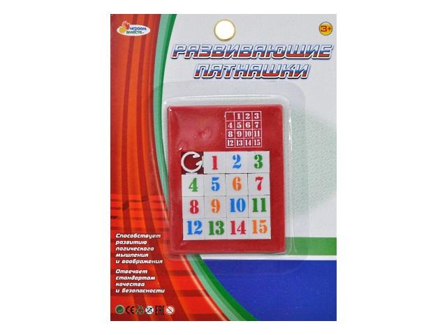 Пятнашки Играем вместе B1241491-R