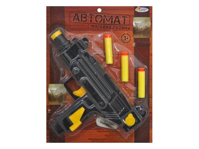 Автомат с мягкими пулями 23см Играем вместе B1648716-R