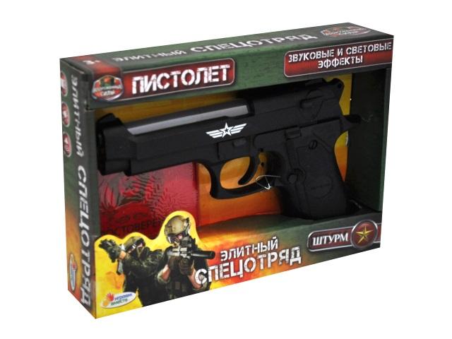 Пистолет на батарейках 22см Элитный спецотряд Играем вместе 1710G164-R