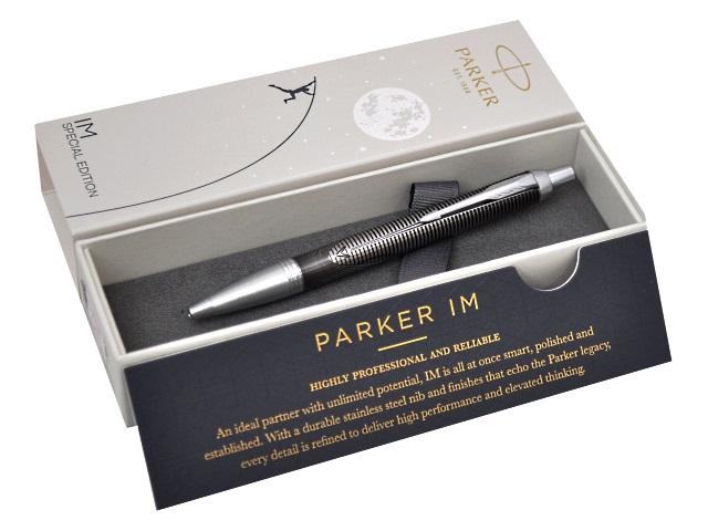 Ручка Parker шариковая автомат IM Premium черная 1мм 2074144
