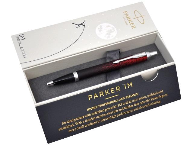 Ручка Parker шариковая автомат IM SE черная 1мм черно-бордовый корпус 2074031